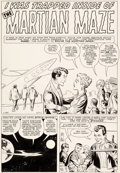 "Original Comic Art:Panel Pages, Steve Ditko Tales of Suspense #7 ""Martian Maze"" Title Page 1Original Art (Marvel, 1960)."