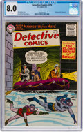 Silver Age (1956-1969):Superhero, Detective Comics #229 (DC, 1956) CGC VF 8.0 White pages....