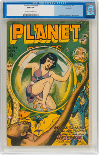 Planet Comics #44 Rockford Pedigree (Fiction House, 1946) CGC NM 9.4 Cream to off-white pages