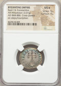 Ancients:Byzantine, Ancients: Basil I the Macedonian (AD 868-879), with Constantine. ARmiliaresion (22mm, 3.07 gm, 12h). NGC MS ★ 5/5 - 4/5....