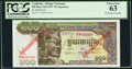 Cambodia Banque Nationale du Cambodge 100 Riels ND(1957-75) Pick 8s Specimen