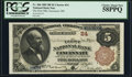 Cincinnati, OH - $5 1882 Brown Back Fr. 466 The First NB Ch. # 24 PCGS Choice About New 58PPQ.<