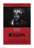 """Movie Posters:Drama, Mishima (Warner Brothers, 1985). One Sheet (27"""" X 41""""). This is an original, theater used poster for this docu-drama that wa..."""
