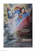 "Movie Posters:Adventure, Superman IV: The Quest for Peace (Warner Brothers, 1987) One Sheet(27"" X 41""). This is a vintage, theater used poster for t..."