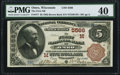 National Bank Notes:Wisconsin, Omro, WI - $5 1882 Brown Back Fr. 477 The First NB Ch. # (M)5566 PMG Extremely Fine 40.. ...