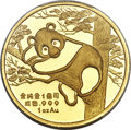 """China, China: People's Republic gold Proof """"Sino-Swiss Friendship"""" 1 Ounce Medal 1988 PR68 Deep Cameo PCGS,..."""