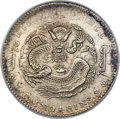 China:Kirin, China: Kirin. Kuang-hsü Dollar CD 1906 AU Details (Chop Mark) PCGS,...