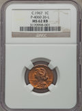 Patterns, (c. 1967) P1C General Motors Roller Press, Pollock-4060, R.5, MS62 Red and Brown NGC. NGC Census: (13/18). PCGS Population:...