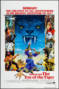 """Movie Posters:Fantasy, Sinbad and the Eye of the Tiger (Columbia, 1977). One Sheet (27"""" X 41"""") Birney Lettick Artwork. Fantasy.. ..."""