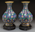 Asian:Chinese, A Pair of Chinese Gilt Bronze and Cloisonné Lobed Vases on Stands.15-1/8 inches (38.4 cm) (vase, excluding stand)
