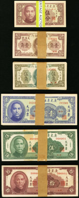 China Kwangtung Provincial Bank 1; 10; 50 Cent 1; 5; 10 Yuan 1949 Pick S2452; S2454; S2455; S2456; S2457; S2458 Six Pack...