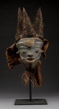 Tribal Art, A Classic Female Mbuya Mask...