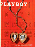Magazines:Miscellaneous, Playboy 1957 Complete Year Bound Volume (HMH Publishing, 1...