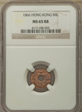 Hong Kong :British Colony, Hong Kong : British Colony. Victoria Mil 1866 MS65 Red and Brown NGC,...