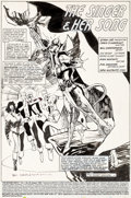 Original Comic Art:Splash Pages, Bill Sienkiewicz New Mutants #30 Splash Page 1 Original Art(Marvel, 1985)....