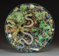 Ceramics & Porcelain, Continental:Other , A Geoffrey Luff Palissy Ware Plate with Snake and Lizards ...