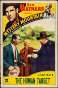 "Movie Posters:Serial, Mystery Mountain (Mascot, 1934). Folded, Fine/Very Fine. One Sheet(27"" X 41"") Chapter 4 -- ""The Human Target."" Seria..."