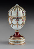 Decorative Arts, Continental:Other , A 14K Vari-Color Gold Silver, Diamond, Pearl, and Cabochon-MountedGuilloché Enamel Egg on Stand with Bouquet Surprise in the ...