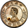 "China, China: Republic Sun Yat-sen ""Lower 5-Pointed Stars"" Dollar ND (1912) MS63+ PCGS,..."