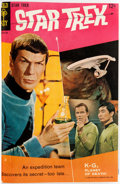Silver Age (1956-1969):Science Fiction, Star Trek #1-61 Complete Series Bound Volumes Group of 3 (Gold Key,1967-79).... (Total: 3 Comic Books)