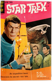 Star Trek #1-61 Complete Series Bound Volumes Group of 3 (Gold Key, 1967-79).... (Total: 3 Comic Books)