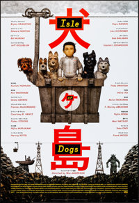 """Isle of Dogs (20th Century Fox, 2018). One Sheets (2) (27"""" X 40"""") DS Teaser and International Style. Animation..."""