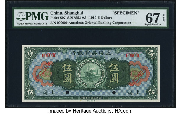 World Currency China American Oriental Banking Corporation Shanghai 5 Dollars16 9 1919 Pick