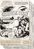 "Original Comic Art:Complete Story, Ricardo Villamonte Beowulf #5 Complete 18-Page Story""Chariots of the Stars!"" Original Art Group of 18 (DC, 19...(Total: 19 Original Art)"