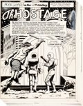 Original Comic Art:Complete Story, Al McWilliams Buck Rogers in the 25th Century #6 CompleteStory Original Art Group of 21 (Western, 1980).... (Total: 21Original Art)