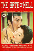 "Movie Posters:Foreign, Gate of Hell (Daiei, 1953). Full-Bleed English Export Japanese B1 (28.5"" X 42"").. ..."