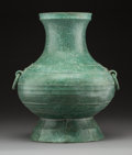 Asian:Chinese, A Chinese Han-Style Patinated Metal Vase. 14 inches (35.6 cm). ...