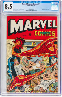 Marvel Mystery Comics #71 (Timely, 1946) CGC VF+ 8.5 Off-white to white pages