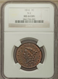 1816 1C N-2, R.1, MS64 Brown NGC. NGC Census: (14/1). PCGS Population: (2/0). MS64. ...(PCGS# 36526)