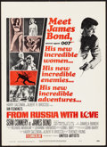 "Movie Posters:James Bond, From Russia with Love (United Artists, 1964). Trimmed Window Card (14"" X 22""). James Bond.. ..."