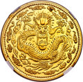 China, China: Kuang-hsü gold Pattern Kuping Tael (Liang) CD 1907 MS62 NGC,...