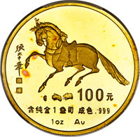 """China: People's Republic gold Proof """"Year of the Horse"""" 100 Yuan (1 oz) 1990 PR69 Deep Cameo PCGS"""