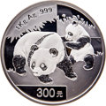 China: People's Republic silver Proof 300 Yuan (Kilo) 2008 PR68 Ultra Cameo NGC