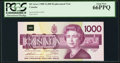 Canadian Currency, BC-61aA $1000 1988 Prefix EKX Replacement PCGS Gem New 66PPQ.. ...