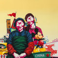 Post-War & Contemporary:Pop, Zhao Bo (b. 1974). The Year of the Rat, 2008 . Acrylic oncanvas. 78-1/2 x 78-1/2 inches (199.4 x 199.4 cm). Signed and ...