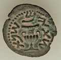 Ancients:Judaea, Ancients: JUDAEA. The Jewish War (AD 66-70). AE prutah (18mm, 2.87gm, 6h). Choice XF....