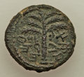 Ancients:Judaea, Ancients: JUDAEA. Bar Kochba Revolt (AD 132-135). AE small bronze(18mm, 6.65 gm, 7h). About XF....
