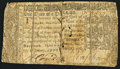 Colonial Notes:Maryland, Maryland January 1, 1767 $1/3 Fine.. ...