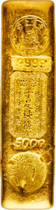 Hong Kong :British Colony, Hong Kong : British Colony. King Fook Bullion, Gold Dealer gold Bar of 5 Taels (6 oz) ND (c. 1950) AU,...