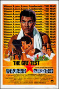 "Movie Posters:Sports, The Greatest (Columbia, 1977). One Sheet (27"" X 41""). Robert Tanenbaum Artwork. Sports.. ..."