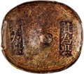 China, China: Sichuan (Szechuan) Province Piaoding 10 Ounce Two Stamp Land Tax Oval Ingot Certified AU by HuaXia,...