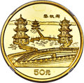 "China, China: People's Republic 4-Piece Certified gold ""Taiwan Scenery"" 50 Yuan Proof Set 1990 NGC,... (Total: 4 coins)"