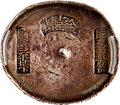 China, China: Sichuan (Szechuan) Province Piaoding 10.5 Ounce Three Stamp Land Tax Oval Ingot 1911 Certified XF by HuaXia,...