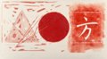 Fine Art - Work on Paper:Print, James Rosenquist (1933-2017). Star Leg (2nd state), 1978. Etching in colors on Pescia Italia white wove paper. 17-1/2 x ...