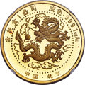 "China, China: People's Republic gold Proof ""Year of the Dragon - San Francisco Expo"" 1 Ounce Medal 1988 PR68 Ultra Cameo NGC, ..."
