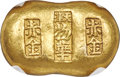 China, China: Republic gold Sycee of 1 Tael ND (c. 1912-1949) Certified AU by HuaXia,...